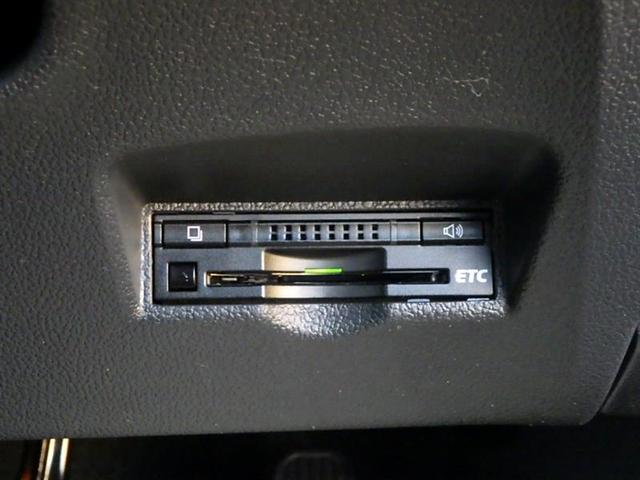 Aツーリングセレクション 9インチ純正ナビ・フルセグTV・バックモニター・両席シートヒータ・ETC・LEDライト・ドライブレコーダ・クルーズコントロール・セーフティーセンス・電動ポール(17枚目)