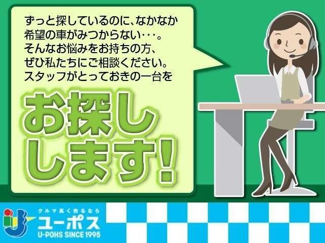 「ホンダ」「インサイト」「セダン」「大阪府」の中古車27
