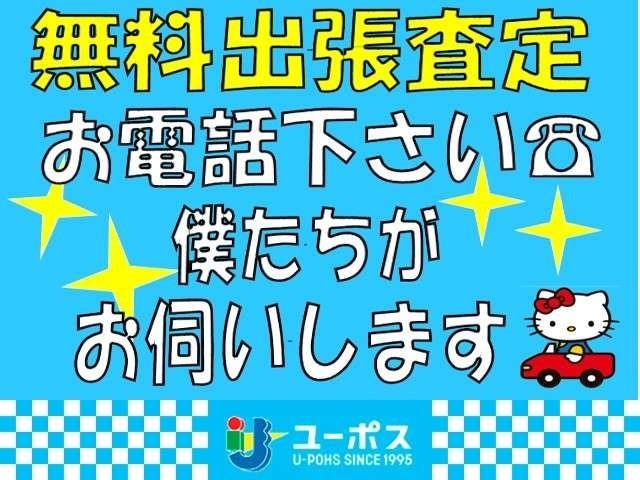 「ホンダ」「インサイト」「セダン」「大阪府」の中古車39