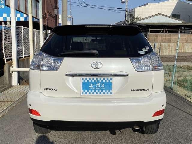 「トヨタ」「ハリアー」「SUV・クロカン」「大阪府」の中古車8