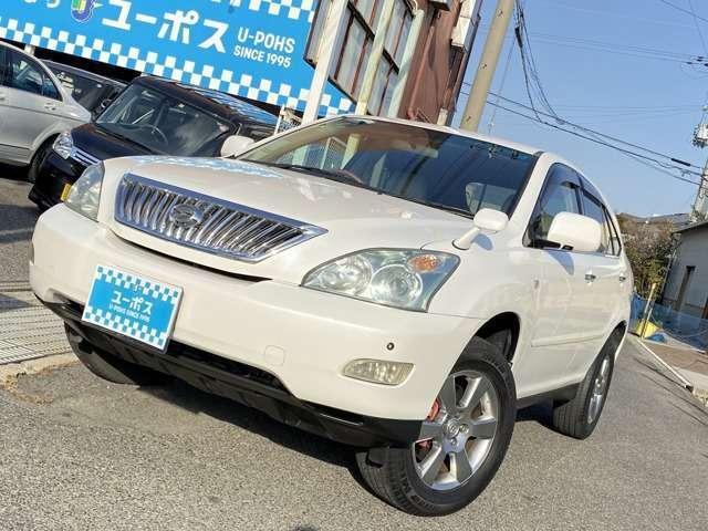 「トヨタ」「ハリアー」「SUV・クロカン」「大阪府」の中古車12