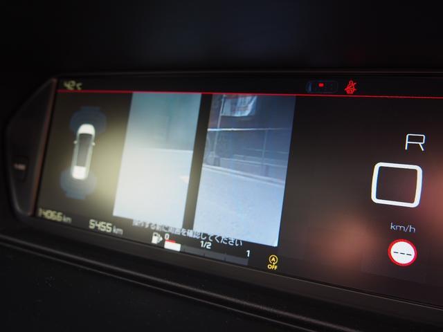 「シトロエン」「シトロエン グランドC4 ピカソ」「ミニバン・ワンボックス」「大阪府」の中古車21