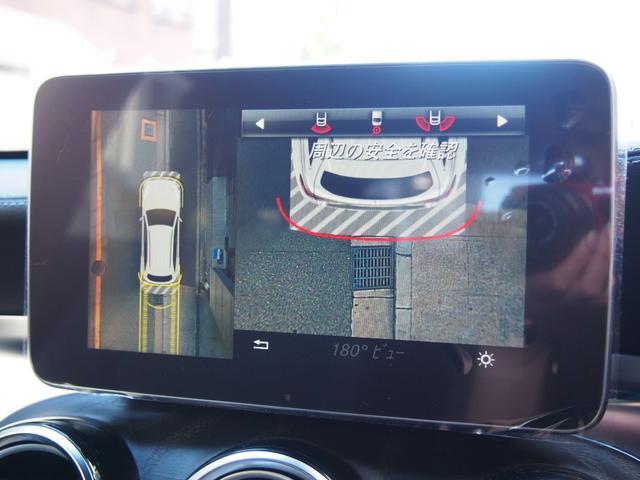 「メルセデスベンツ」「Mクラス」「SUV・クロカン」「大阪府」の中古車38