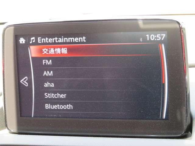 「マツダ」「ロードスターRF」「オープンカー」「大阪府」の中古車6