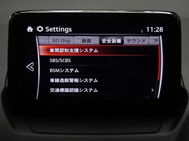 XDプロアクティブ 360度ビューモニター付き(4枚目)