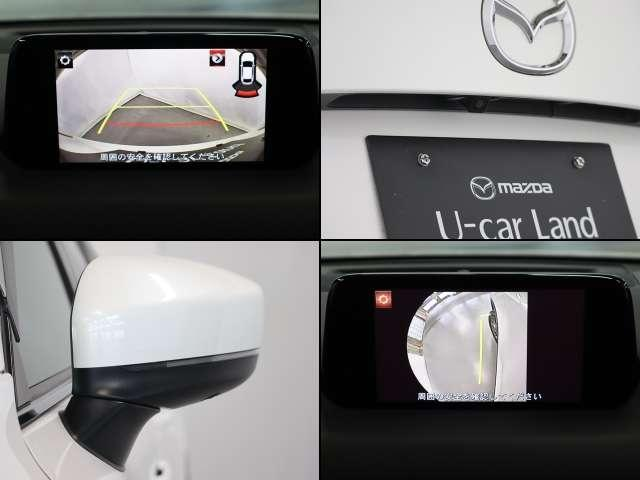 2.5 25S マツダ認定中古車 サポカー 衝突被害軽減ブレーキ マツダコネクトメモリーナビ サイド&バックカメラ  ETC LEDヘッドライト クルーズコントロール(6枚目)