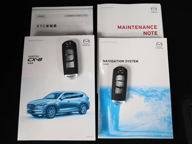 2.5 25T Lパッケージ 4WD マツダ認定中古車 サポカー 7人乗り3列シート サポカー 衝突被害軽減ブレーキ マツダコネクトメモリーナビ 360度カメラ BOSE スマートインETC LEDヘッドライト(20枚目)