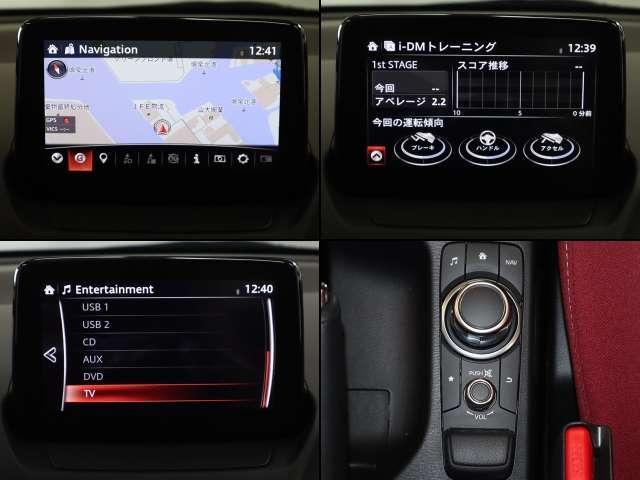 1.5 XD ノーブル クリムゾン ディーゼルターボ マツダ認定中古車 サポカー 専用レッドシート 衝突被害軽減ブレーキ マツダコネクトメモリーナビ スマートインETC LEDヘッドライト クルーズコントロール(5枚目)