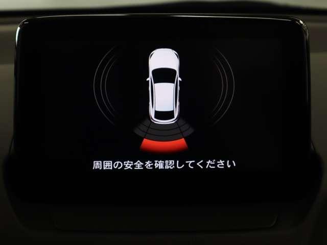 1.5 XD ノーブル クリムゾン ディーゼルターボ マツダ認定中古車 サポカー 専用レッドシート 衝突被害軽減ブレーキ マツダコネクトメモリーナビ スマートインETC LEDヘッドライト クルーズコントロール(6枚目)