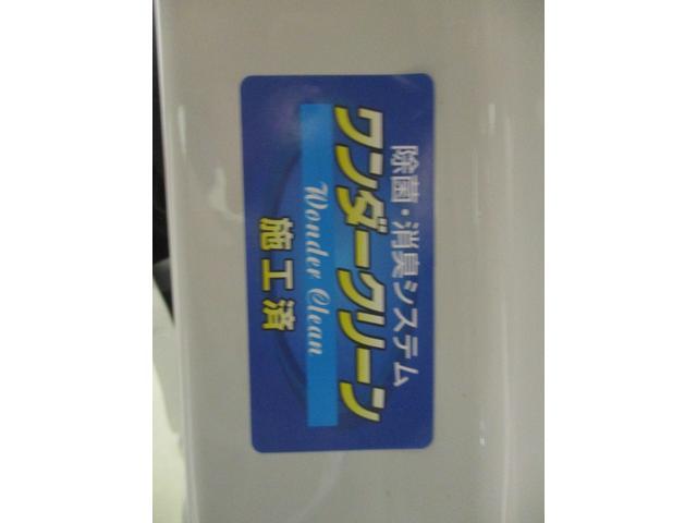 「ダイハツ」「アトレーワゴン」「コンパクトカー」「大阪府」の中古車31