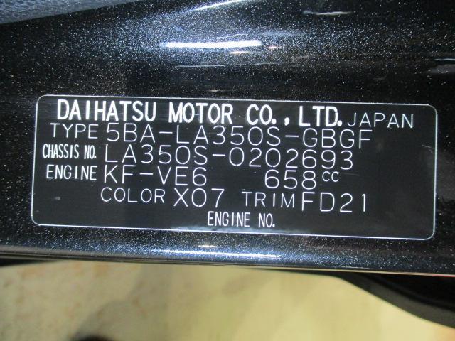 X リミテッドSAIII2WD  AT バックカメラ(21枚目)