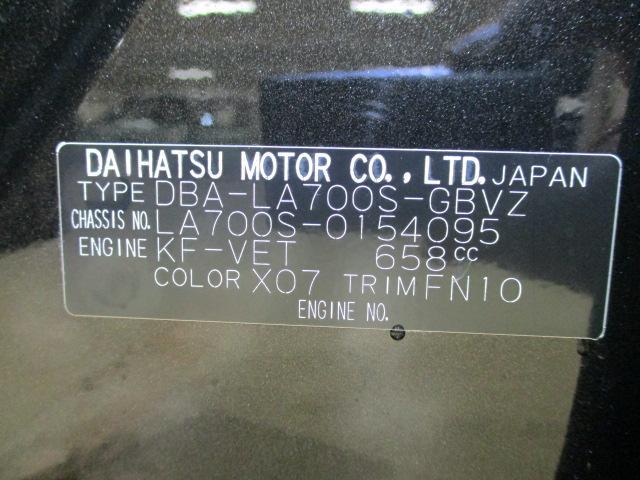 GターボリミテッドSAIII 2WD AT パノラマカメラ(21枚目)