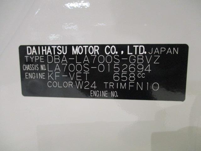 GターボリミテッドSAIII2WDアップグレードパック(21枚目)