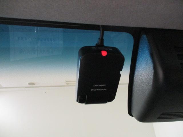ドライブレコーダーも付いています。