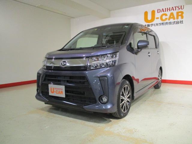 大阪ダイハツ U-CARおおとり 072-262-2881まで、お問い合わせいただければお答えいたします。●些細な事でも結構ですので,お問い合わせ下さい●