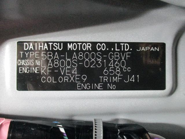 Gメイクアップリミテッド SAIII 2WD パノラマカメラ(21枚目)
