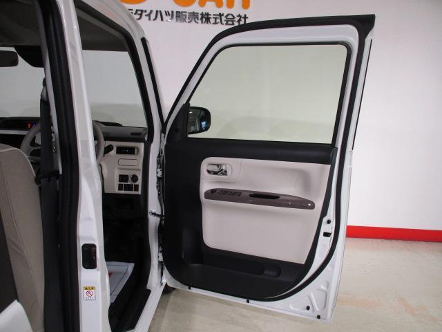 Gメイクアップリミテッド SAIII 2WD パノラマカメラ(33枚目)