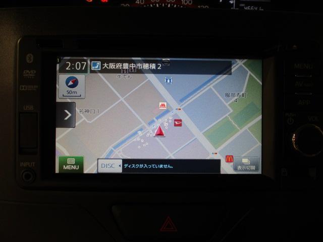 X SA 2WD ナビ アップグレードパック(10枚目)