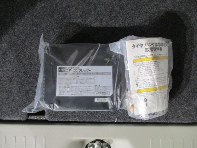 X SA 2WD ナビ アップグレードパック(36枚目)