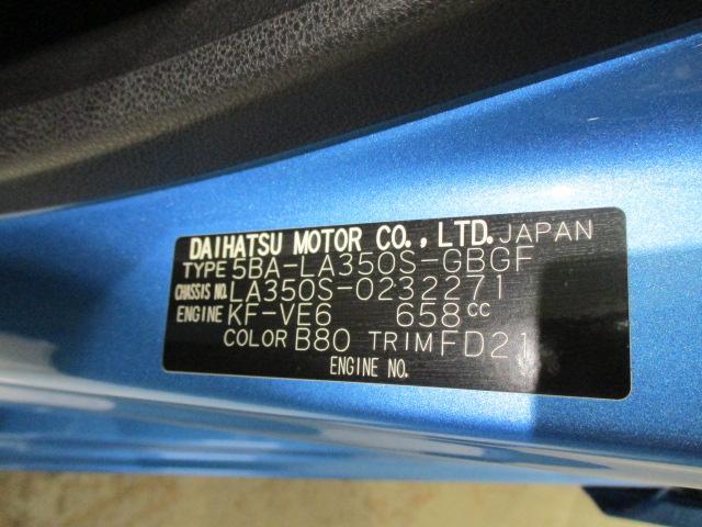 X SAIII 2WD キーレス(21枚目)