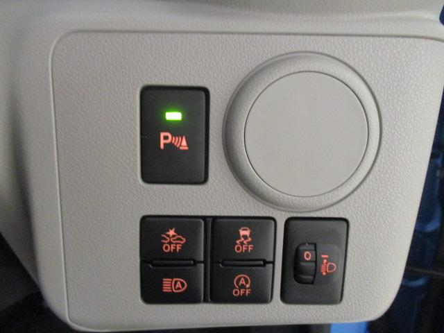 X SAIII 2WD キーレス(27枚目)