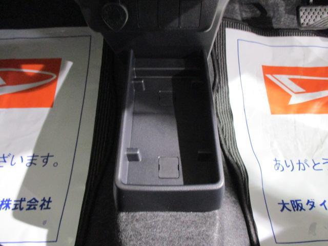 X SAIII 2WD キーレス(31枚目)