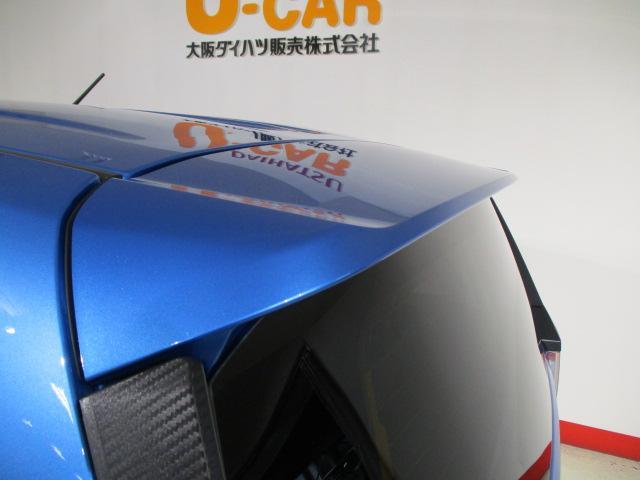 X SAIII 2WD キーレス(39枚目)