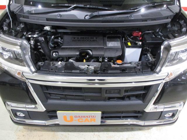 カスタムRS トップエディションSAII 2WD/ターボ車/プッシュスタート/8インチメモリーナビ/CD/DVD/SD/USB/Bluetooth/バックカメラ/ETC/両側電動スライド/LEDヘッドライト/純正アルミホイール(17枚目)