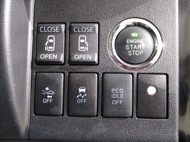 カスタムRS トップエディションSAII 2WD/ターボ車/プッシュスタート/8インチメモリーナビ/CD/DVD/SD/USB/Bluetooth/バックカメラ/ETC/両側電動スライド/LEDヘッドライト/純正アルミホイール(38枚目)