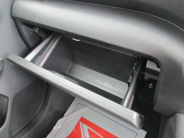 プレミアム 2WD ターボ車 純正9インチメモリーナビ(CD/DVD/SD/USB/Bluetooth)クルーズコントロール プッシュスタート オートエアコン LEDヘッドライト 2トーンカラー(26枚目)