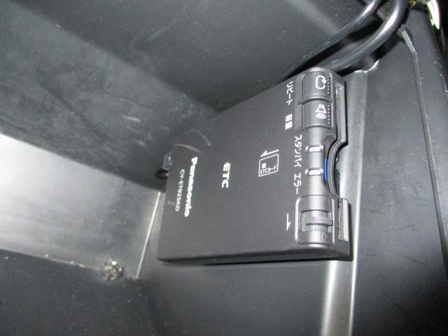 プレミアム 2WD ターボ車 純正9インチメモリーナビ(CD/DVD/SD/USB/Bluetooth)クルーズコントロール プッシュスタート オートエアコン LEDヘッドライト 2トーンカラー(27枚目)