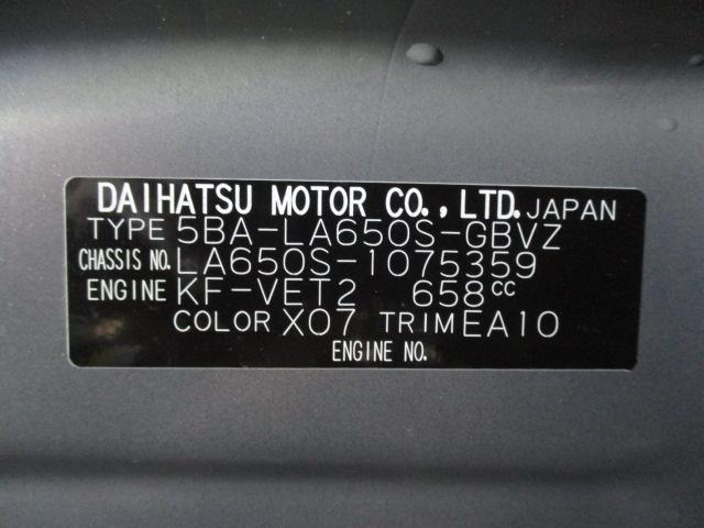 カスタムRS 2WD/バックカメラ/シートヒーター/キーフリー/アルミホイール(21枚目)