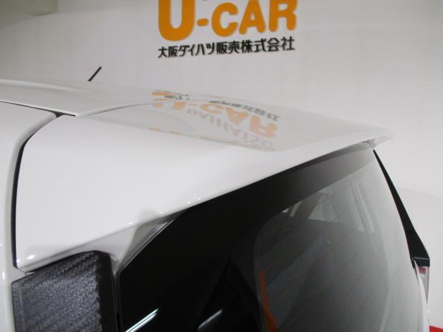 L SAIII 2WD/キーレス/アイドリングストップ機能/スマートアシストIII(37枚目)