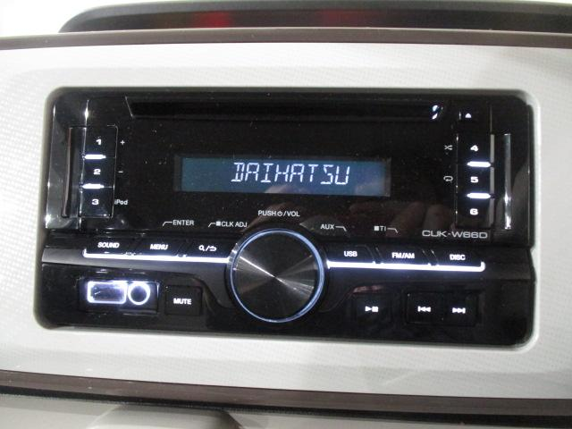 X SAII 2WD/CDステレオ/ETC/ドライブレコーダー/キーフリー(10枚目)