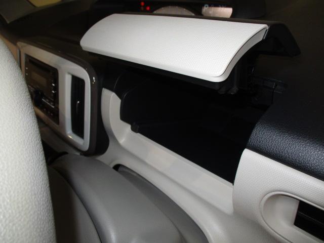 X SAII 2WD/CDステレオ/ETC/ドライブレコーダー/キーフリー(36枚目)