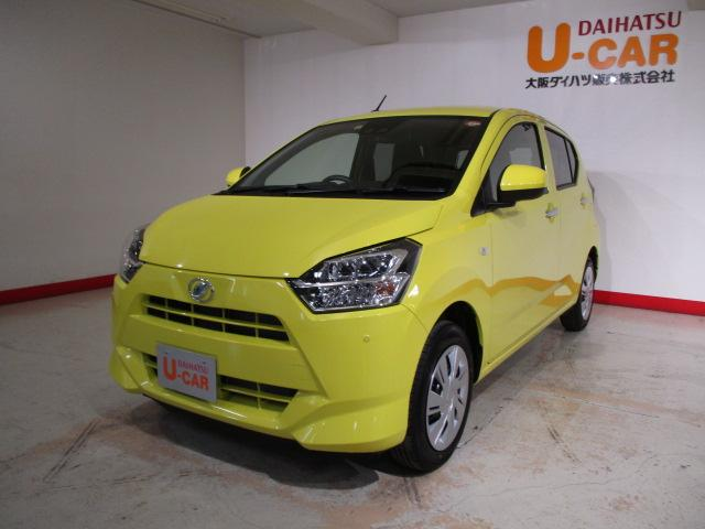 X SAIII 2WD エコアイドル スマートアシスト機能 CVT ABS キーレス LEDヘッドライト エコアイドル 電動格納式ミラー フルホイールキャップ(7枚目)