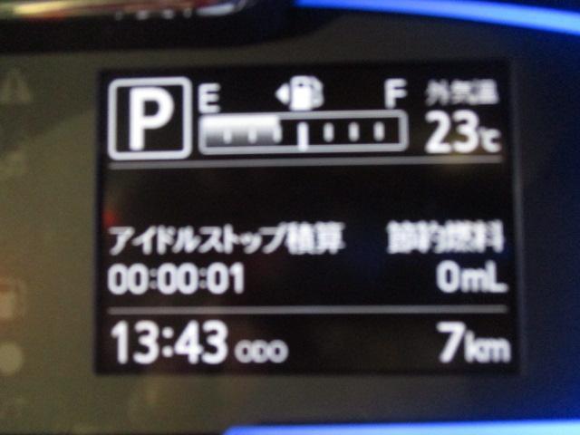 X SAIII 2WD エコアイドル スマートアシスト機能 CVT ABS キーレス LEDヘッドライト エコアイドル 電動格納式ミラー フルホイールキャップ(16枚目)