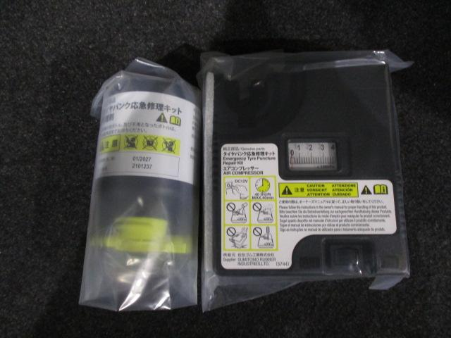 X SAIII 2WD エコアイドル スマートアシスト機能 CVT ABS キーレス LEDヘッドライト エコアイドル 電動格納式ミラー フルホイールキャップ(26枚目)