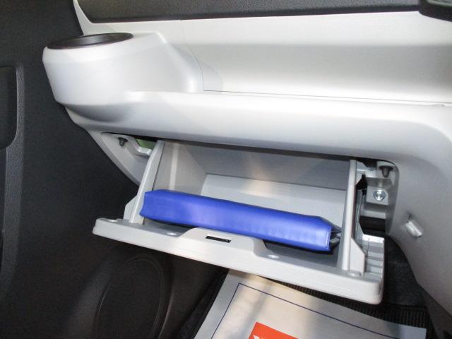 X SAIII 2WD エコアイドル スマートアシスト機能 CVT ABS キーレス LEDヘッドライト エコアイドル 電動格納式ミラー フルホイールキャップ(28枚目)