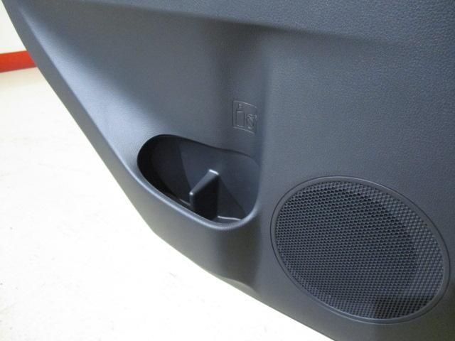 X SAIII 2WD エコアイドル スマートアシスト機能 CVT ABS キーレス LEDヘッドライト エコアイドル 電動格納式ミラー フルホイールキャップ(30枚目)