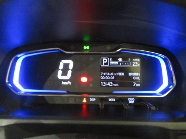 X SAIII 2WD エコアイドル スマートアシスト機能 CVT ABS キーレス LEDヘッドライト エコアイドル 電動格納式ミラー フルホイールキャップ(34枚目)