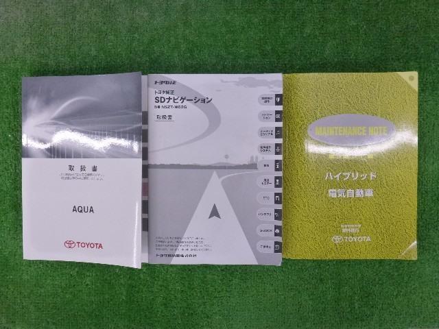 トヨタ アクア GブラックソフトレザーS S・SELECT 期間セール
