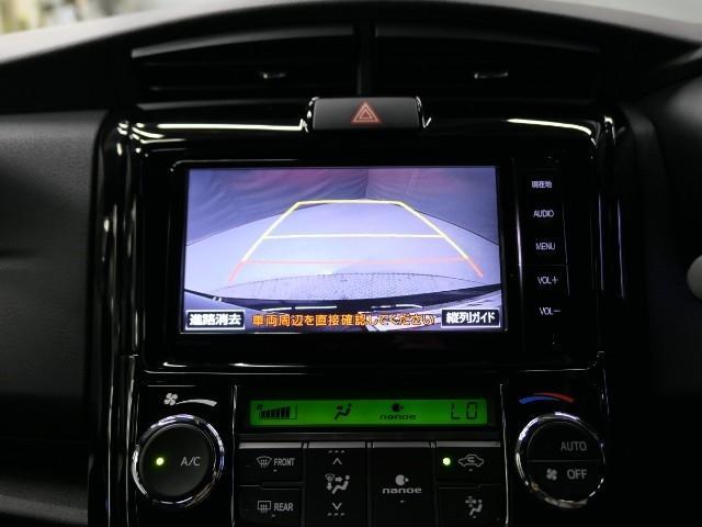 トヨタ カローラフィールダー ハイブリッドG ダブルバイビー セーフティーセンス装備