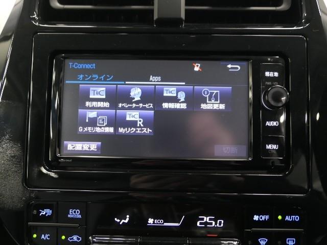 ナビがWi-Fi通信で繋がる事でナビで渋滞を考慮したルート等を表示、スマホのようにアプリをインストールしナビ上で使用したり快適なサービスをご提供。契約事務手数料330円(※別途携帯デザリング契約要)