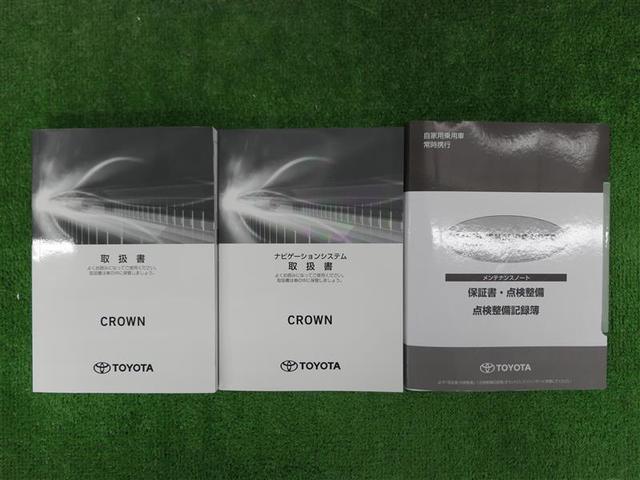 S Cパッケージ Tコネクトナビ フルセグ DVD再生 ミュージックプレイヤー接続可 バックカメラ 衝突被害軽減システム ETC ドラレコ LEDヘッドランプ(19枚目)