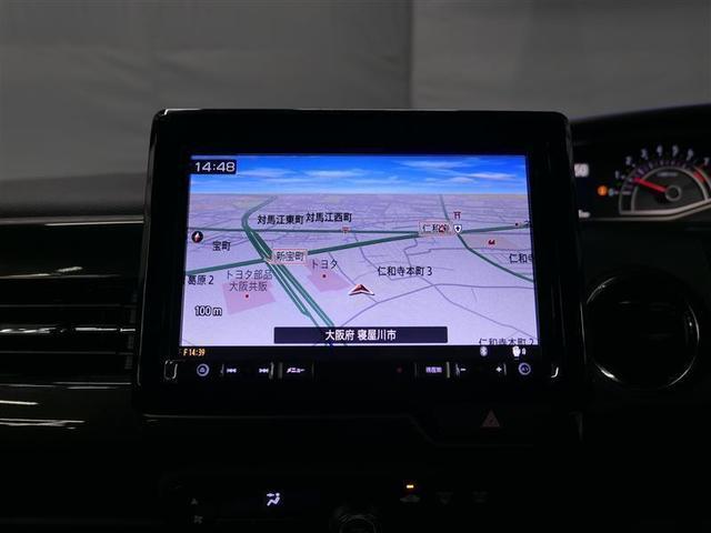 G・L フルセグ メモリーナビ DVD再生 バックカメラ 衝突被害軽減システム ETC 両側電動スライド LEDヘッドランプ アイドリングストップ(8枚目)