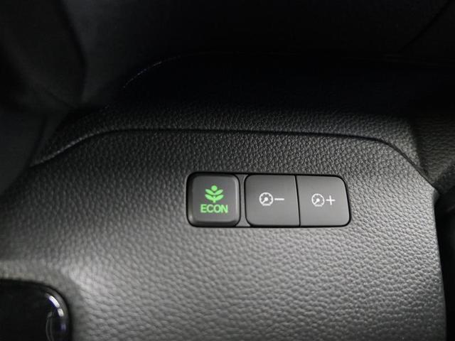 G・L フルセグ メモリーナビ DVD再生 バックカメラ 衝突被害軽減システム ETC 両側電動スライド LEDヘッドランプ アイドリングストップ(13枚目)