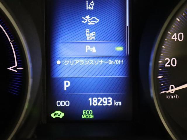 G フルセグ DVD再生 バックカメラ 衝突被害軽減システム ETC LEDヘッドランプ 9インチTコネクトナビ BSM クリアランスソナー(15枚目)