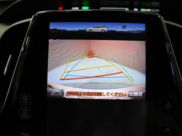 Sナビパッケージ フルセグ ミュージックプレイヤー接続可 バックカメラ 衝突被害軽減システム ETC ドラレコ LEDヘッドランプ AC100V1500W電源 TSS-P 11.6インチTコネクトナビ(15枚目)
