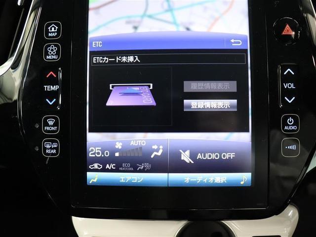 Sナビパッケージ フルセグ ミュージックプレイヤー接続可 バックカメラ 衝突被害軽減システム ETC ドラレコ LEDヘッドランプ AC100V1500W電源 TSS-P 11.6インチTコネクトナビ(16枚目)